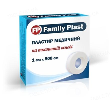 Пластырь медицинский «FP Family Plast» на тканевой основе 1 см х 500 см, 1 штука