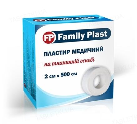 Пластырь медицинский «FP Family Plast» на тканевой основе 2 см х 500 см, 1 штука