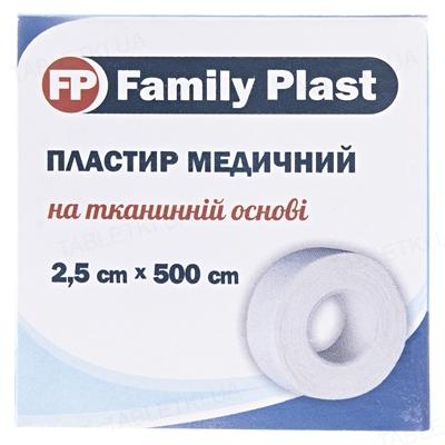 Пластырь медицинский «FP Family Plast» на тканевой основе 2,5 см х 500 см, 1 штука