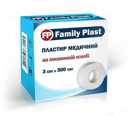 Пластырь медицинский «FP Family Plast» на тканевой основе 3 см х 500 см, 1 штука