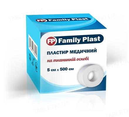 Пластырь медицинский «FP Family Plast» на тканевой основе 5 см х 500 см, 1 штука