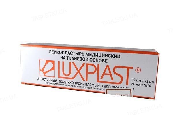 Пластырь медицинский Luxplast на тканой основе, 19 мм х 72 мм, 500 штук