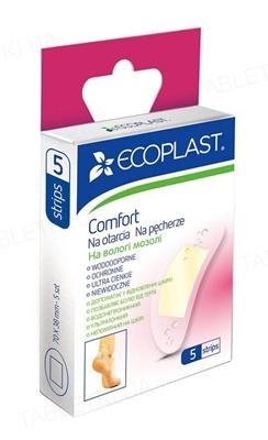 Набор пластырей медицинских Ecoplast Comfort (Комфорт) на влажные мозоли, 5 штук