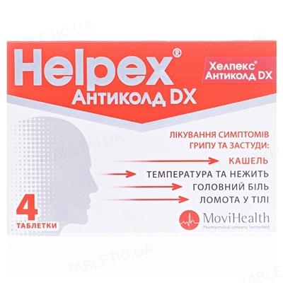 Хелпекс антиколд DX таблетки №4