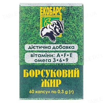 Борсуковий жир Екобарс капсули по 0,3 г №60 у флак.