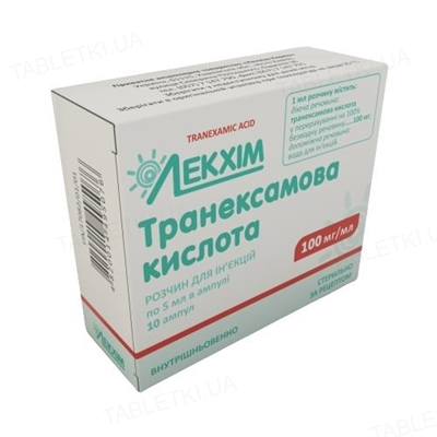 Транексамовая кислота раствор д/ин. 100 мг/мл по 5 мл №10 (5х2) в амп.