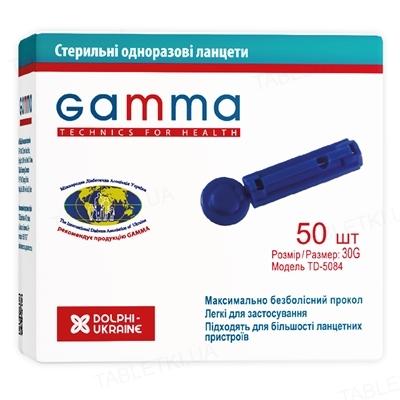Ланцеты Gamma 30G стерильные одноразовые, 50 штук