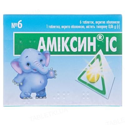 Амиксин IC таблетки, п/о по 0.06 г №6 (3х2)