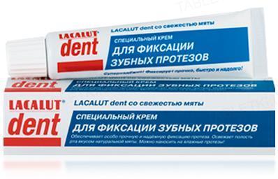 Крем Lacalut Dent для фиксации зубных протезов, 40 мл