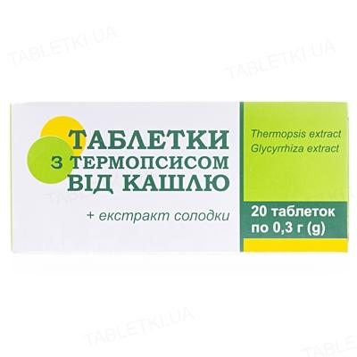 Термопсис таблетки по 300 мг №20