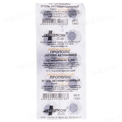 Уголь активированный Карбоактив прополис таблетки №10