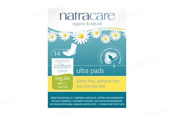 Прокладки гигиенические Natracare 3001 Regular ультратонкие органические, 14 штук