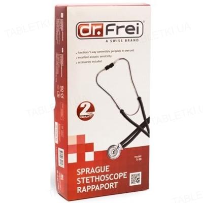 Стетоскоп многоцелевой (стетофонендоскоп) Dr.Frei S-30 тип Раппапорта с двухсторонней головкой
