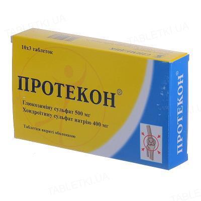 Протекон таблетки, п/о №30 (10х3)