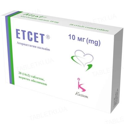 Этсет таблетки, п/о по 10 мг №28 (14х2)