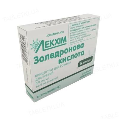 Золедроновая кислота концентрат для р-ра д/инф. 0.8 мг/мл по 5 мл №5 (5х1) в амп.