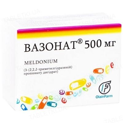 Вазонат капсулы по 500 мг №60 (6х10)