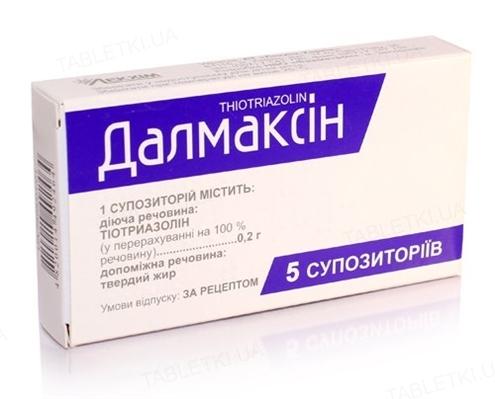 Далмаксин суппозитории по 0.2 г №5