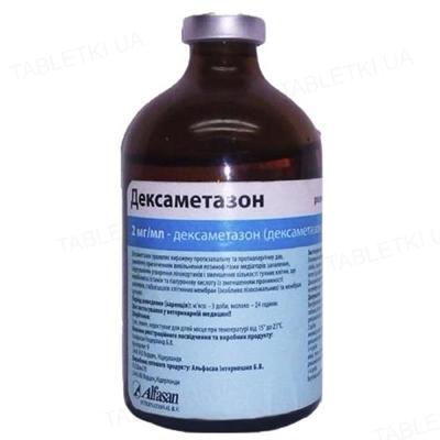 Дексаметазон (ДЛЯ ЖИВОТНЫХ) раствор для инъекций, 100 мл