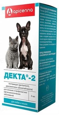 Декта-2 (ДЛЯ ЖИВОТНЫХ) капли глазные кошек и собак, 5 мл