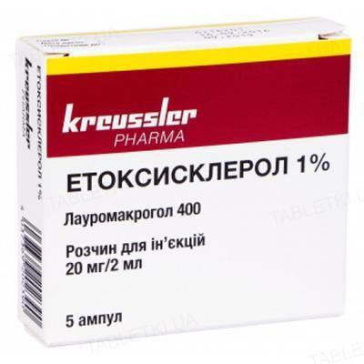 Этоксисклерол 1% раствор д/ин. 20 мг/2 мл по 2 мл №5 в амп.