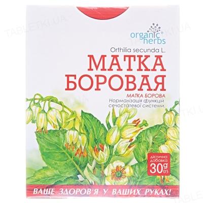 Фиточай Фитобиотехнологии Матка Боровая по 30 г в пач.