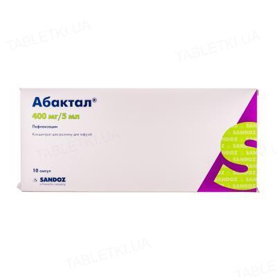 Абактал концентрат для р-ра д/инф. 400 мг/5 мл по 5 мл №10 в амп.