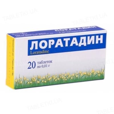 Диазолин таблетки по 0.1 г №20 (10х2)
