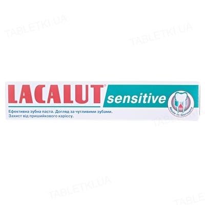 Зубная паста Lacalut Sensitive, 50 мл