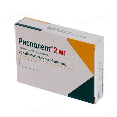 Рисполепт таблетки, п/о по 2 мг №20 (10х2)