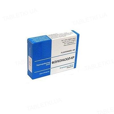 Флуконазол-КР капсулы по 100 мг №10
