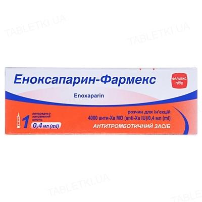Эноксапарин-Фармекс раствор д/ин. 10000 анти-Ха МЕ/мл (4000 анти-Ха МЕ) по 0.4 мл №1 в шпр.