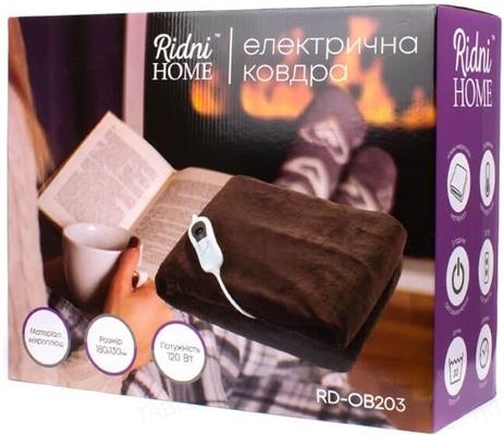 Одеяло электрическое Ridni Home RD-OB203