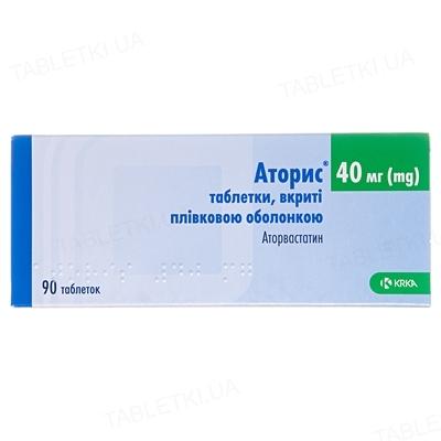 Аторис таблетки, п/плен. обол. по 40 мг №90 (10х9)