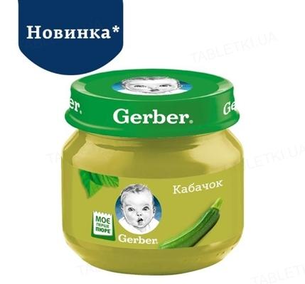 Овочеве пюре Gerber Кабачок, 80 г