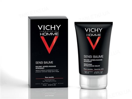 Бальзам Vichy Homme для чувствительной кожи, от раздражений после бритья, 75 мл