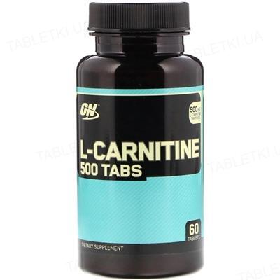 Жиросжигатель Optimum Nutrition L-Carnitine (Карнитин) 500, 60 таблеток