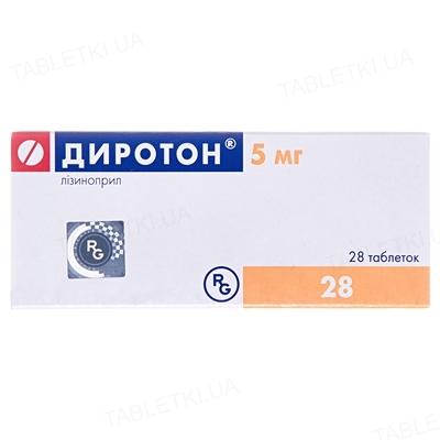 Диротон таблетки по 5 мг №28 (14х2)