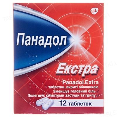 Панадол экстра таблетки, п/о №12