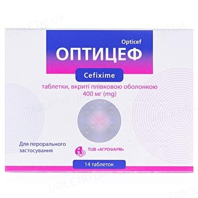 Оптицеф таблетки, п/плен. обол. по 400 мг №14 (7х2)