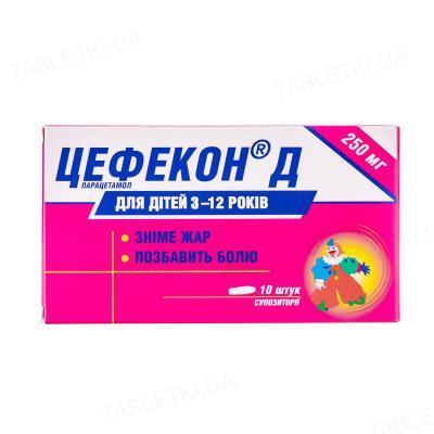 Цефекон Д суппозитории по 250 мг №10 (5х2)