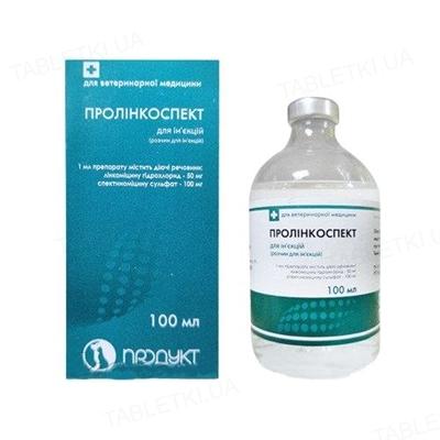 Пролинкоспект (ДЛЯ ЖИВОТНЫХ) раствор для инъекций, 100 мл