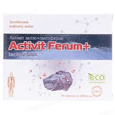 Активит Железо+лактоферрин табл. по 230 мг №20