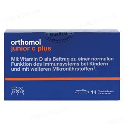 Ортомол Junior C Plus таблетки жеват. со вкусом лесные ягоды и апельсин-мандарин, курс 14 дней №42