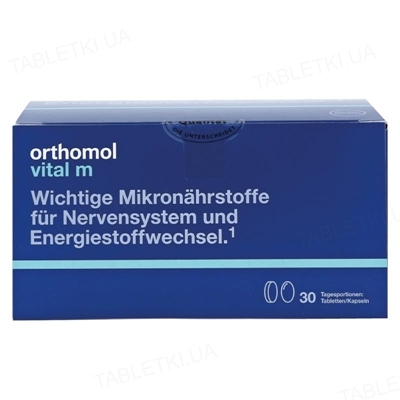 Ортомол Vital M капсулы + таблетки, курс 30 дней