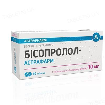 Бисопролол-Астрафарм таблетки по 10 мг №60 (10х6)