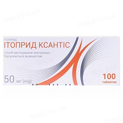 Итоприд Ксантис таблетки по 50 мг №100 (10х10)
