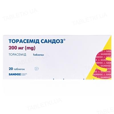 Торасемид Сандоз таблетки по 200 мг №20 (10х2)