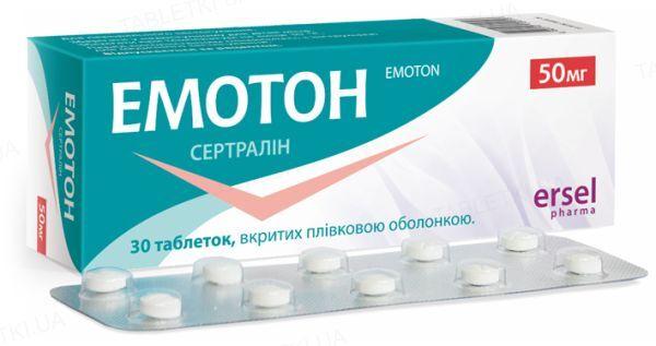 Эмотон таблетки, п/плен. обол. по 50 мг №30 (10х3)