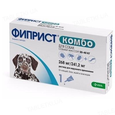 Фиприст Комбо капли от блох и клещей для собак от 20 до 40 кг, 1 пипетка